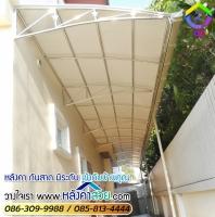 139.jpg - หลังคา กันสาด ไวนิล โครงสแตนเลส 304 | https://thai304.com