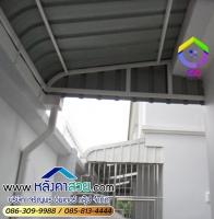 10.jpg - หลังคา กันสาด เมทัลชีท | https://thai304.com