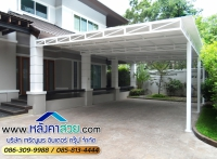 039.jpg - หลังคา กันสาด ไวนิล โครงเหล็ก | https://thai304.com