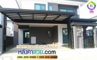 099.jpg - หลังคา กันสาด ไวนิล โครงเหล็ก | https://thai304.com