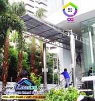 72.jpg - หลังคา กันสาด โพลีคาร์บอเนต | https://thai304.com