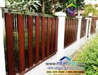 014.jpg - ประตูรั้วสแตนเลส ผสมอลูมิเนียมลายไม้ | https://thai304.com