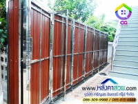 096.jpg - ประตูรั้วสแตนเลส ผสมอลูมิเนียมลายไม้ | https://thai304.com
