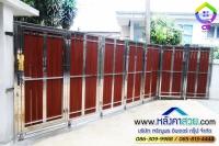 097.jpg - ประตูรั้วสแตนเลส ผสมอลูมิเนียมลายไม้ | https://thai304.com