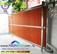 125.jpg - ประตูรั้วสแตนเลส ผสมอลูมิเนียมลายไม้ | https://thai304.com