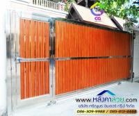 126.jpg - ประตูรั้วสแตนเลส ผสมอลูมิเนียมลายไม้ | https://thai304.com