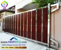 133.jpg - ประตูรั้วสแตนเลส ผสมอลูมิเนียมลายไม้ | https://thai304.com